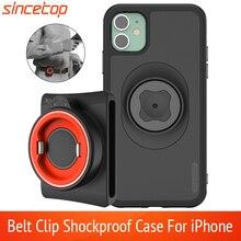 แนวตั้ง Universal หัวเข็มขัดล็อคโทรศัพท์มือถือ Bracket กีฬาเข็มขัดเอวผู้ถือคลิปสำหรับ iPhone 11 Pro XS สูงสุด 8 7 6s ด้วย Quick MOUNT