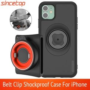 Image 1 - แนวตั้ง Universal หัวเข็มขัดล็อคโทรศัพท์มือถือ Bracket กีฬาเข็มขัดเอวผู้ถือคลิปสำหรับ iPhone 11 Pro XS สูงสุด 8 7 6s ด้วย Quick MOUNT