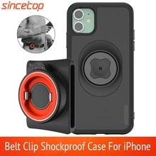 垂直ユニバーサルバックルロック携帯電話ブラケットスポーツウエストベルトクリップホルダー iphone 11 プロ xs 最大 8 7 6s クイックマウント