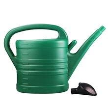 Портативный разбрызгиватель для полива, небольшой горшок с отверстиями, вместительная садовая бутылка с длинным горлышком, объем 10 л