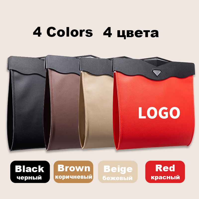 LED Car Trash Can Organizer Garbage Holder Automobiles Storage Bag Accessories Auto Door Seat Back For Jaguar Logo XE XJ XJL XF