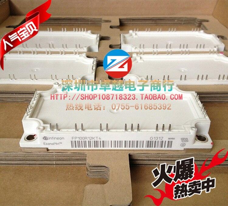 FP7512KT4 FP100R12KT4 IGBT Power Module 7 unit--ZYQJ