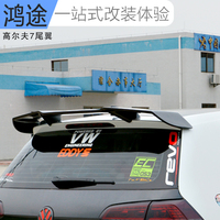 Apto para Volkswagen Golf GTI 7R Rline modificado fibra de carbono asa traseira spoiler traseiro asa