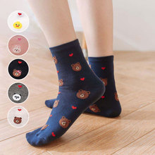 Women Socks Cute Funny for Girls Cotton Harajuku Bear Heart Duck Cartoon Black White Pink Gray