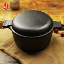 Pan Cast-Iron-Saucepan Frying Fashioned with Oubao Uncoated Baked Deep-Fried Old And