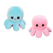 Aleta pulpos pelúcia brinquedo macio animal acessórios para casa bonito animal boneca crianças presentes do bebê companheiro de pelúcia brinquedo crianças presentes