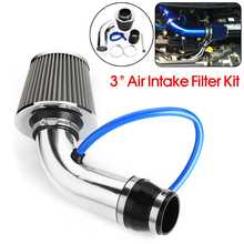 3 Inch Universal Car Cold Air Intake Filter Aluminum Induction Kit Pipe Hose System Silver(China)