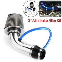 3 Inch Universele Auto Cold Air Intake Filter Aluminium Inductie Kit Pijp Slang Systeem Zilver