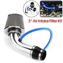Kit di induzione in alluminio per filtro di aspirazione dellaria fredda per auto universale da 3 pollici argento