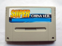 DIY 1000 in 1 Super China Pro Game Card for SNES 16 bit Video Game Console Support all USA/EUR/Japan game consoles