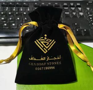 Image 5 - Gold Ribbon Black Velvet Gift Bags 7x9cm 8x10cm 11x16cm 18x22cm pack of 50 can print gold logo Makeup Jewelry packaging Pouches