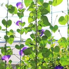 Garden Green Nylon Vegetable Plant Trellis Netting Support Nets Bean Climbing Grow Fence Anti-bird Net