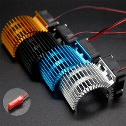 Радиатор бесщеточного двигателя + вентилятор охлаждения 550 540 размер RS540 радиатор крышка электрического двигателя для радиоуправляемой мод...