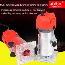 Anjieshun trimming machine, woodworking tools, multi-function gong, electromechanical, bakelite, milling and slotting machine 2pc woodworking 45 degrees 1 2 1 milling cutter with bearing trimming blades knife gong woodworking machine cutting tools