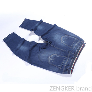 Image 3 - Elastik bel büyük boy streç kot erkek artı boyutu gevşek büyük adam pantolon 2x 8x büyük metre