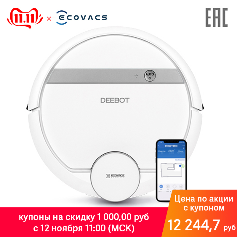 ECOVACS Deebot DE55 Laser Robot Vacuum Cleaner Intelligent Automatic Mopping Clean Robot with App Control for Hard Floor Carpet