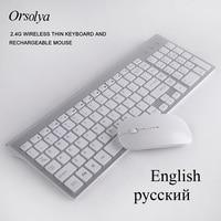 2.4 グラムワイヤレス薄型キーボードと充電式マウスコンボ英語/ロシア文学キーボードセットサイレントキーコンピュータのラップトップ pc|キーボード & マウスセット|パソコン & オフィス -
