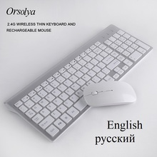2.4G Wireless Thin Keyboard and Rechargeable Mouse Combo English/Russian letters Keyboard set Silent key For Computer laptop PC