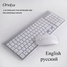 Беспроводная Тонкая клавиатура 2,4G и перезаряжаемая мышь, комбинированная клавиатура с английскими/русскими буквами, тихая клавиша для компьютера, ноутбука, ПК