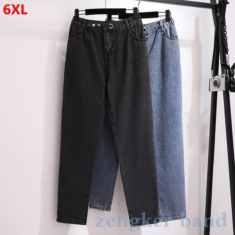 Spring Big Size Women's Clothing 6XL 5XL 4XL 3XL New Korean Jeans Loose Wide Leg Stretch Waist Pants Plus Size High Waist Jeans