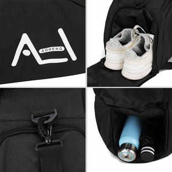 Multifunction Sports Handbags Men Women Travel Weekend Luggage Casual Suitcase Large Capacity Duffel Shoulder Tote Bags S004