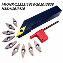 MVJCR1212H16/1616H16/2020K16/2525M16 in tool holder CNC external tools holder 93 degree boring bar for VCMT1604 turning tool