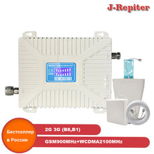 Russia GSM Repeater 900 UMTS 1800 mhz Dual Band 2G 3G 4G LTE Phone Amplifier Cellular Mobile Booster 900/2100