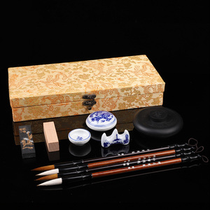 Image 1 - 10PCS Chinese Traditional Calligraphy Set with Writing Brush Washer Holder Inkstone Ink Stick Seal Inkpad for Beginners Lovers