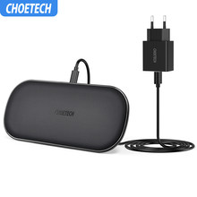 CHOETECH 10W Qi 5 Coils Fast Dual Wireless Charger Pad for iPhone 8 X XS New Airpods for Samsung S8 S9 S10 for Huawei mate 20(China)