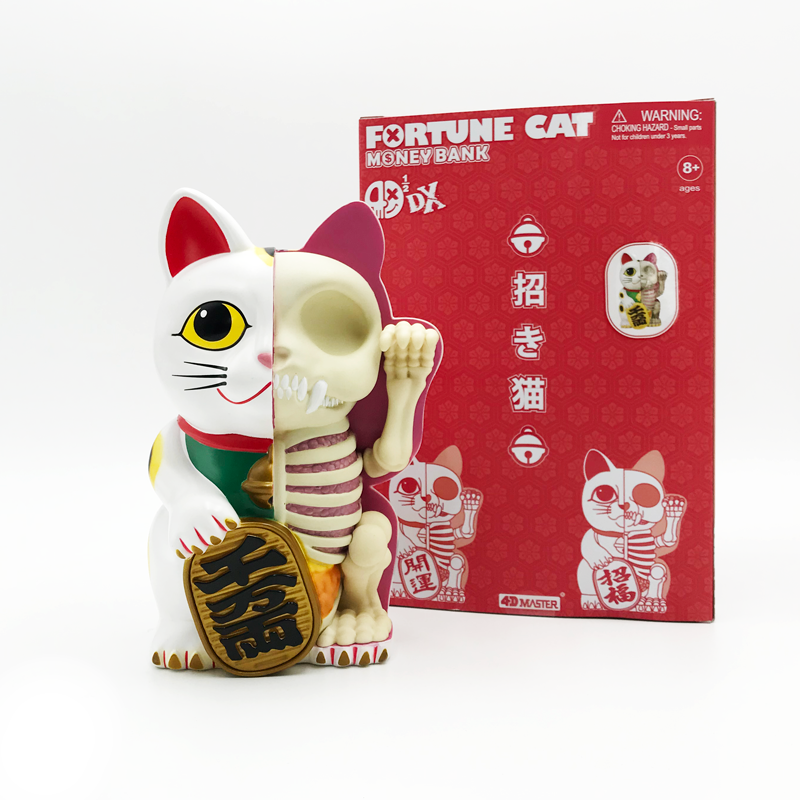 Lucky Cat Big Piggy Bank 4D Master Artist Jason Freeny Puzzle Assembly Toy Perspective Doll