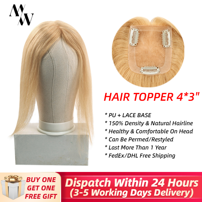 """MW PU + Silk Base Hair Wig Topper Human Hair Pieces For Women 4*3"""" Brown Blond Color 150% Density 3 Clips Attached Hair Toupees"""