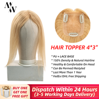 MW PU + Silk Base Hair Wig Topper Human Hair Pieces For Women 4*3 Brown Blond Color 150% Density 3 Clips Attached Hair Toupees
