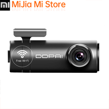 كاميرا DDPai إنجليزية صغيرة أصلية كاميرا DDPai مزودة بكاميرا صغيرة واجهة طاقة واجهة أمامية وخلفية