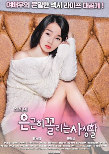 Sohee的偷偷私生活2019
