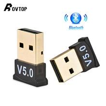 Беспроводной 5,0 Bluetooth USB адаптер Bluetooth ключ Bluetooth передатчик USB адаптер для компьютера ПК Беспроводная мышь для ноутбука