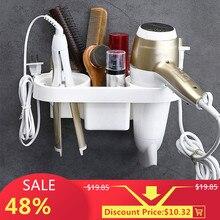 Multifonction salle de bain stockage sèche cheveux support douche organisateur auto adhésif mural en plastique étagère shampooing lisseur