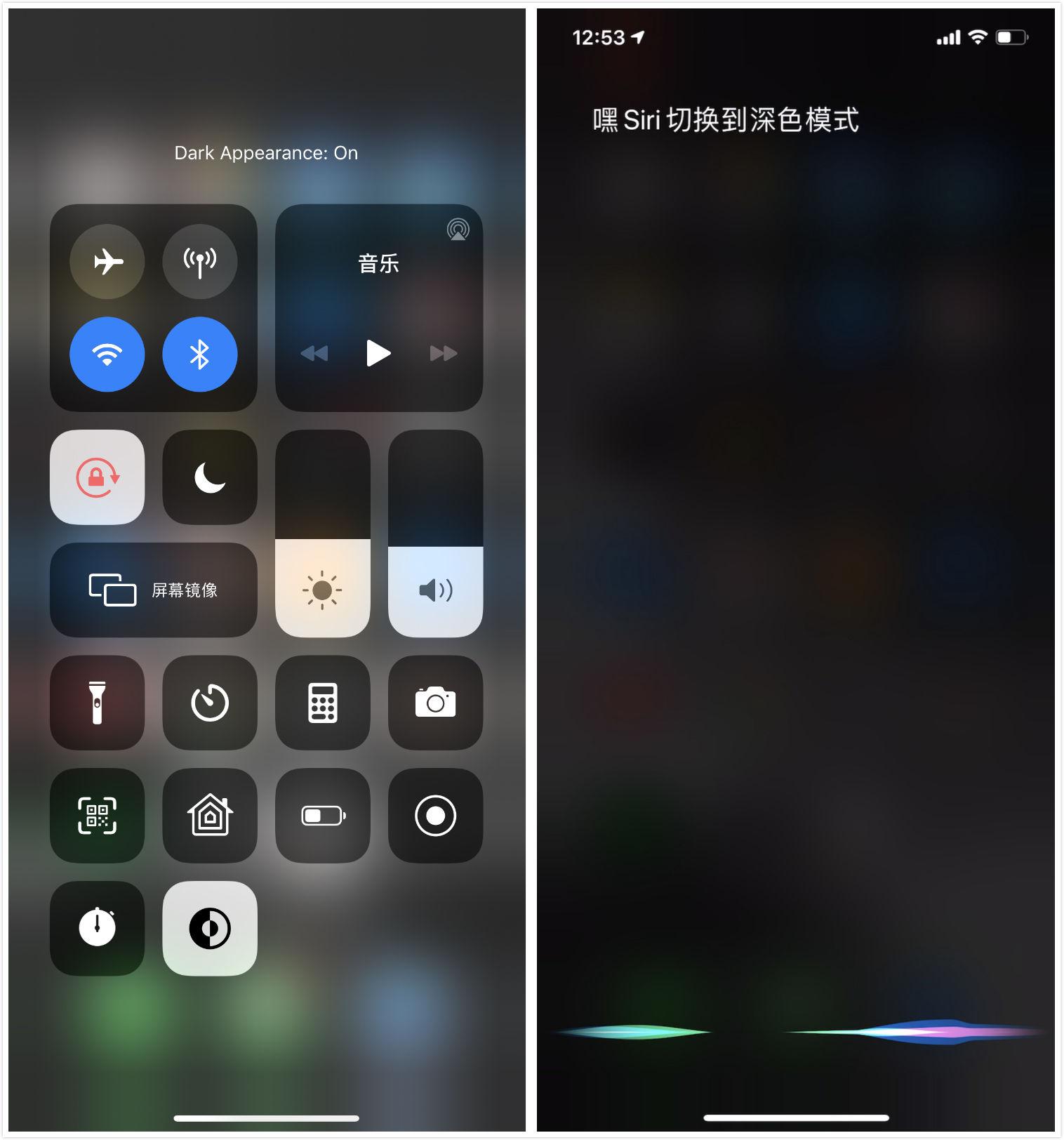 iOS 13 Beta 6 体验:两种新方法,让你快速将手机切换到黑暗模式