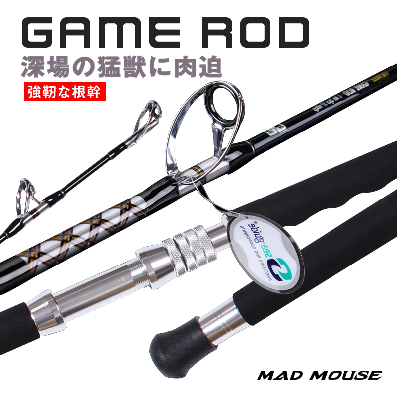 2019 NEU High Carbon Strong Power Guides Führungen Großwildrute Trolling Rod 37-60kgs 60-110lb 1,80m Bootsrute Angelrute