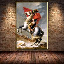 Французский Жак Луи Давид Наполеон Печать холст Фотографии Плакат