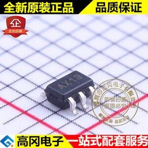 5pieces MCP9700AT-E/LT SC70-5 MCP9700 AX19