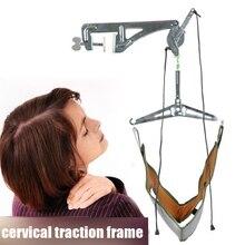 רפואי צוואר סד צוואר הרחם מסגרת מתיחת דלתות השעיה קשחת חוליות צוואר הרחם טיפול Tensioner צוואר אלונקה כאב הקלה