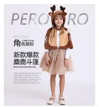 Новая детская Рождественская накидка с оленями костюм Анимационный