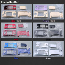 ChengHaoRan Metal Housing Shell Case for Nintendo Gameboy Micro For GBM Front Back Cover Faceplate Battery Holder w/ Screw