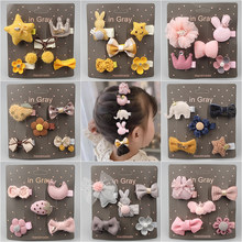 5 PCS Cute Cartoon Crown Bow Hair Clips Hair Accessories Set Girl Animal Flower Hairpin Headdress Baby Birthday Gift Wholesale