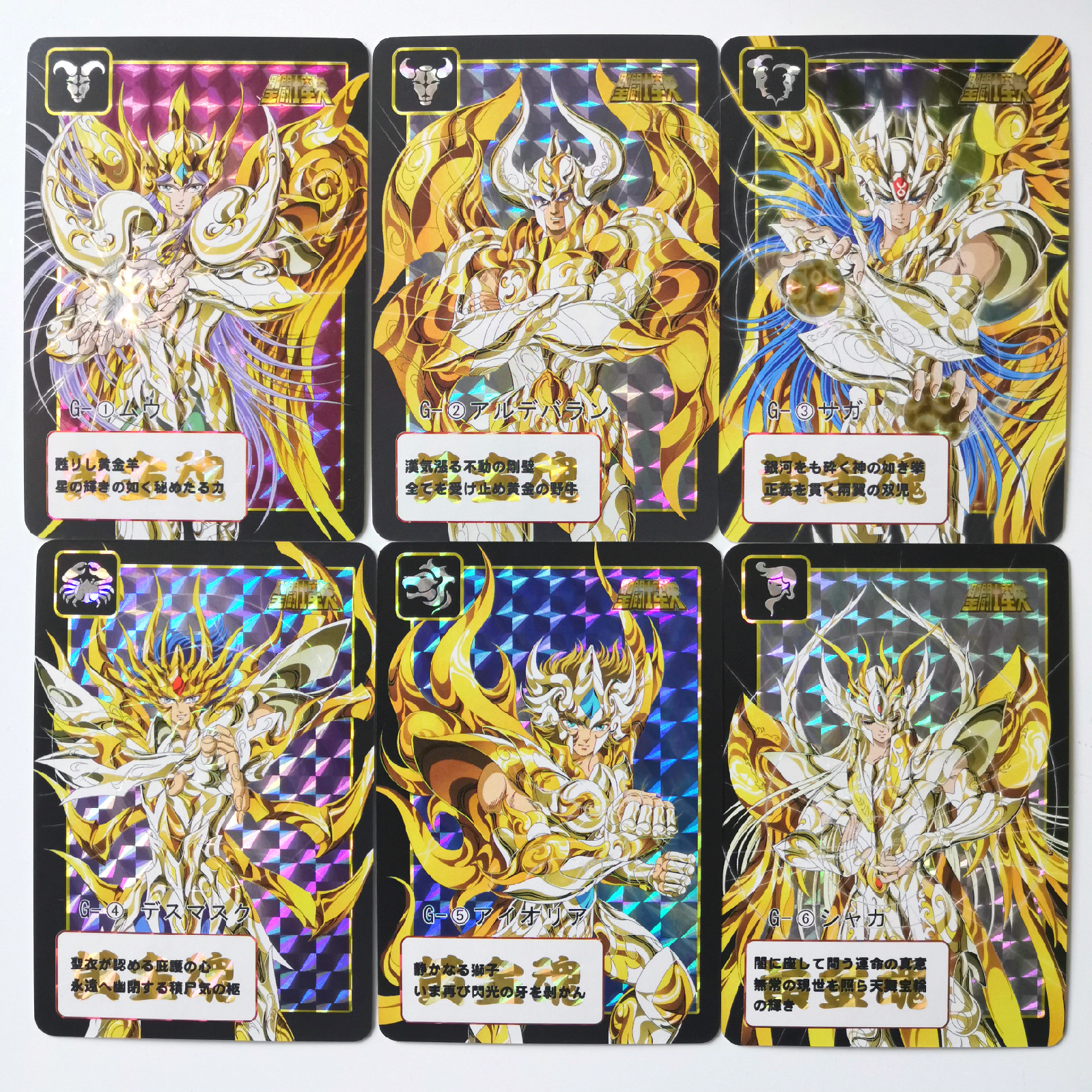 12pcs/set Saint Seiya Golden Zodiac Toys Hobbies Hobby Collectibles Game Collection Anime Cards