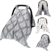 Многофункциональный эластичный чехол для детского автокресла, чехол для грудного вскармливания, чехол для покупок, продуктовые чехлы на колесиках, навес для сидения автомобиля