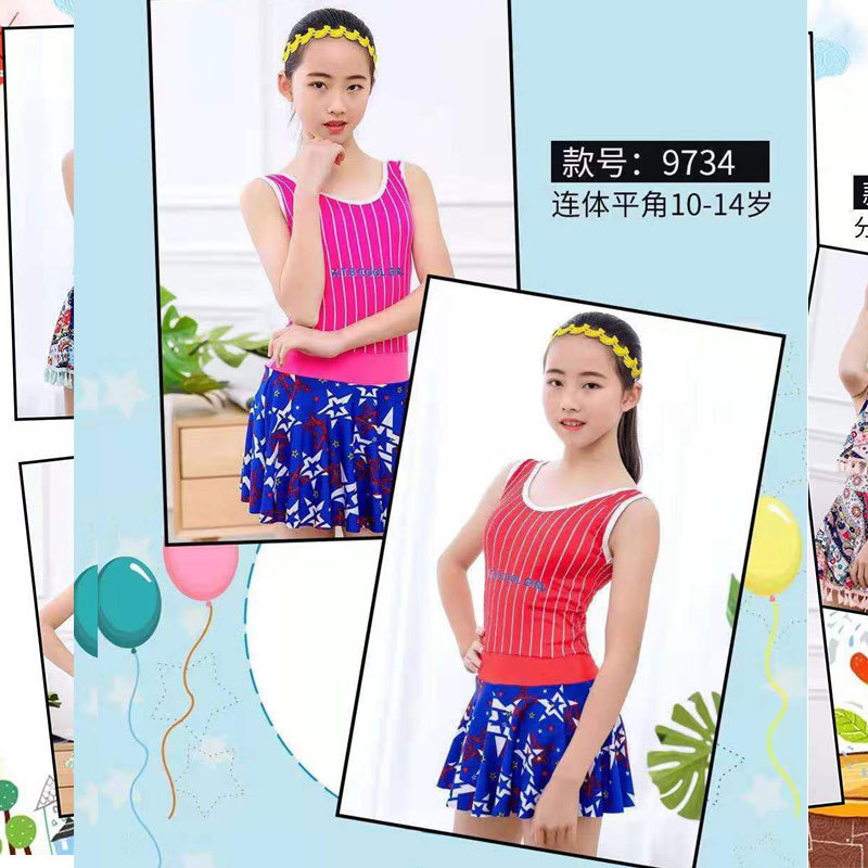 New Style One-piece KID'S Swimwear Cute Cartoon Pattern-Extra-large Child Bathing Suit (10-14-Year-Old) 9734 Tong Yi