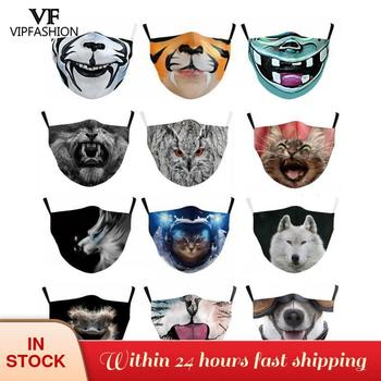 VIP FASHION Mouth Mask Cute Cartoon Animals Printed Dustproof Anti Dust PM2.5 Mouth Face Mask Breathable Mask For Kid Reusable