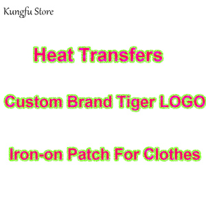 DIY Custom Fashion Tiger Brand LOGO Patches Iron On Transfers For Clothes Heat Transfer Vinyl Sticker Thermal Transfer wholesale(China)