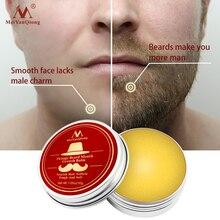 Мужские кремы для ухода за плотными бородами, увлажняющие, гладкие, стимулирующие рост, крем для смазки бороды, крем для формирования бороды...